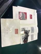 MINI 1300 cat ITALIAN JOB SERVICE BOOK PERFETTA
