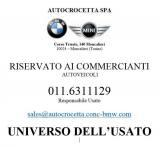 BMW 318 d Touring Business Advantage Auto EURO 6