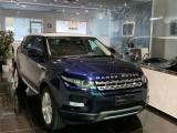 LAND ROVER Range Rover Evoque 2.2 Sd4 5p. Prestige
